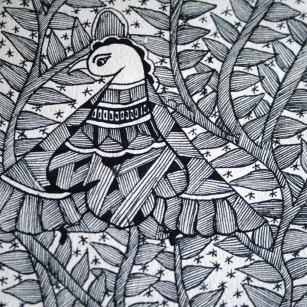Detail of a Madhubani painting